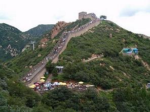 great wall in Beijing near Badaling
