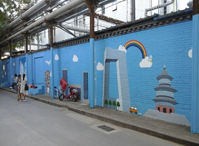 wall art in 798 district beijing, china