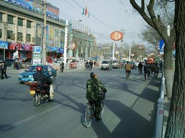city centre Baoding China