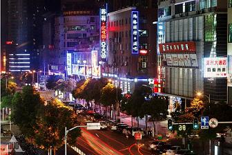 Changsha business; free picture Wiki