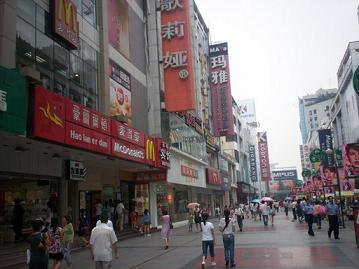 shopping in chengdu china