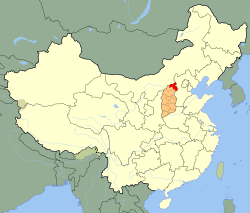 datong shanxi province