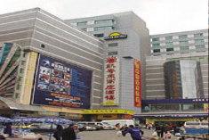 days hotel changchun