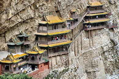 datong temple