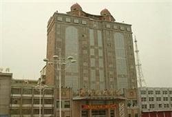 China Jiamusi hotel