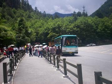 china jiuzhaigou park bus