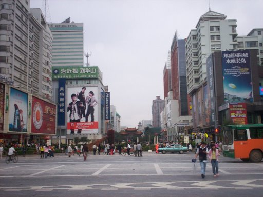 downtown Kunming China><br> Kunming downtown</font><br> <br>  <font face=