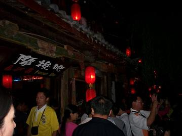 lijiang old town bar street