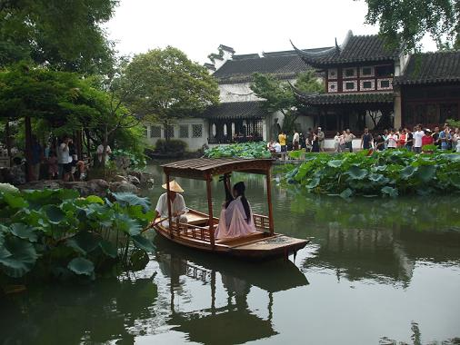 boat with princess in suzhou lingering garden