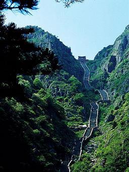 Taishan China