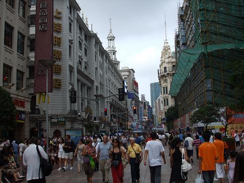 nanjing rd Shanghai