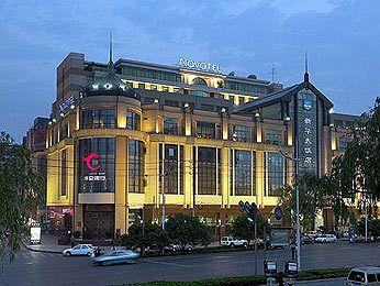 wuhan hotel