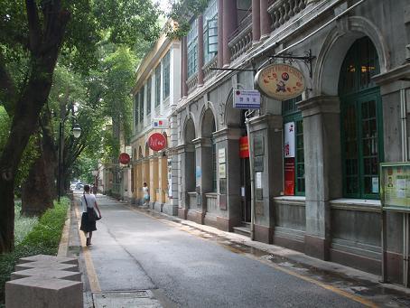 shamian island Guangzhou China