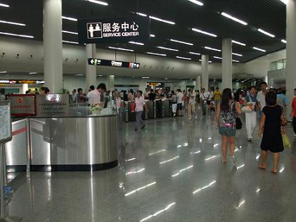 metro station shanghai
