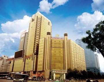 China Shijiazhuang hotel