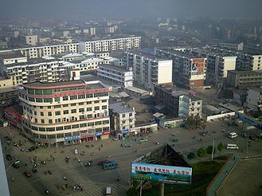 Yinyang China