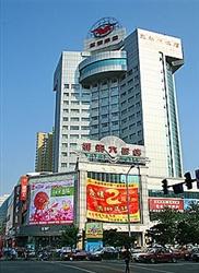 yatai hotel changchun