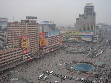 Yellow River, Zhengzhou: Address, Phone Number, Yellow River Reviews: 4/5