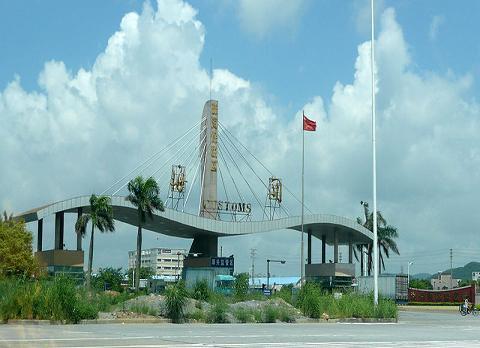 Zhuhai trade zone