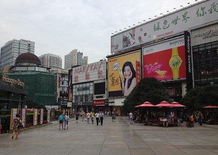 chengdu chunxi rd