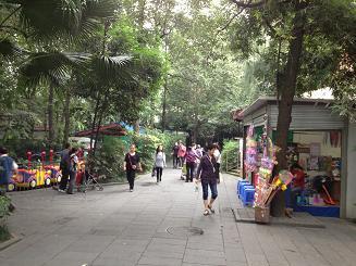 wenhua park chengdu