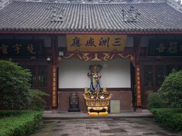 daci temple