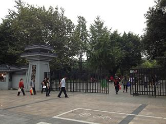 entrance qingyang street chengdu