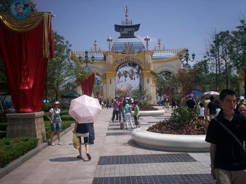 floraland entrance