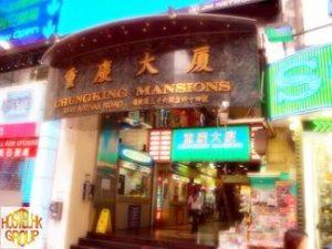 hongkong hostel