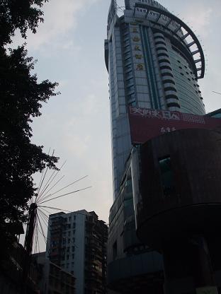 huangjia grand -hotel chongqing