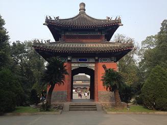 Pagode Jinli Chengdu