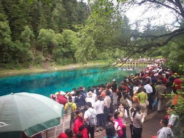 jiuzhaigou Five Color Lake