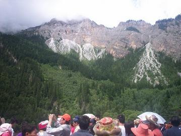 jiuzhaigou Zechawa Valley
