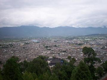 View from Wanggu Pagoda