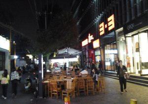 sanlitun-beijing-restaurants