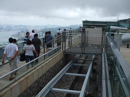 the peak terrace hong kong
