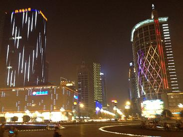 Tianfu Chengdu at night