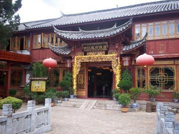 wangfu hotel lijiang