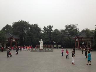wenhua park square with exercises