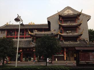 wenjun mansion hotel chengdu