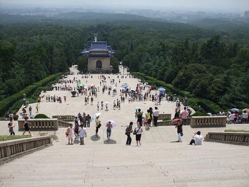 zhongshan park nanjing