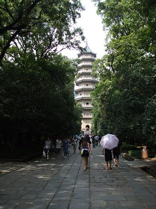 pagoda in zhongshan park nanjing