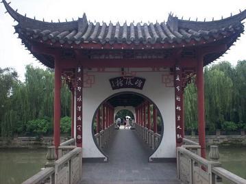 baihuatan park chengdu
