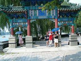 gate in beihai park beijing