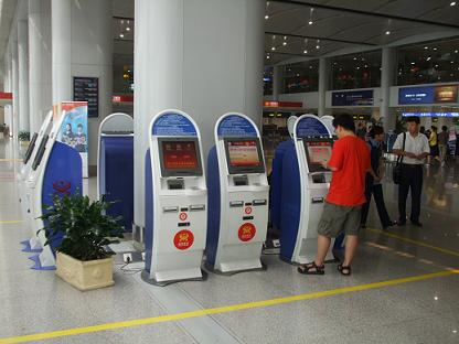 check in at Beijing airport