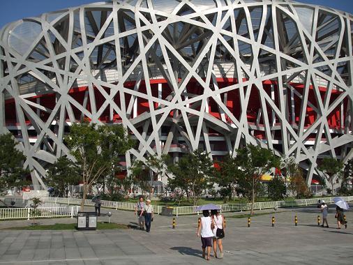 Birdnest stadium Beijing Olympics 2008