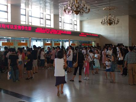 central station beijing ticket office