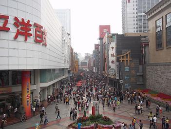 Chunxi Road Chengdu