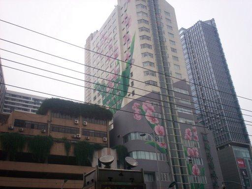 Garden City Hotel Chengdu