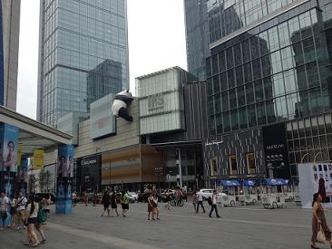 ifs chengdu prada store